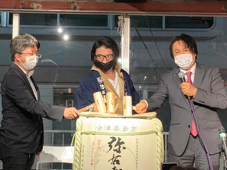 大川良太郎さんと大和川酒造店 公開試飲会