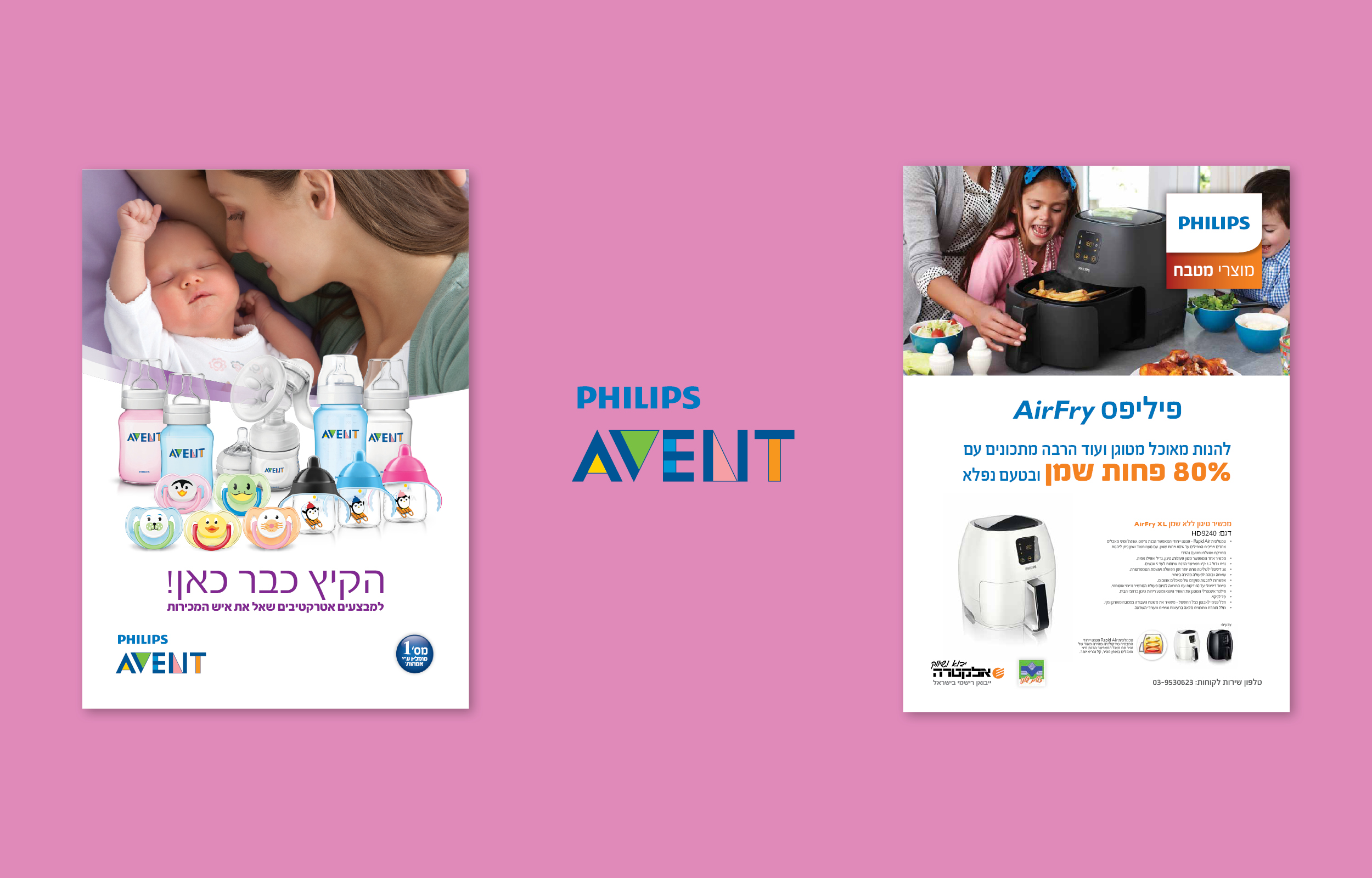 Shir Andrey PW 2016 2000x1280 Philips Avent Modaot