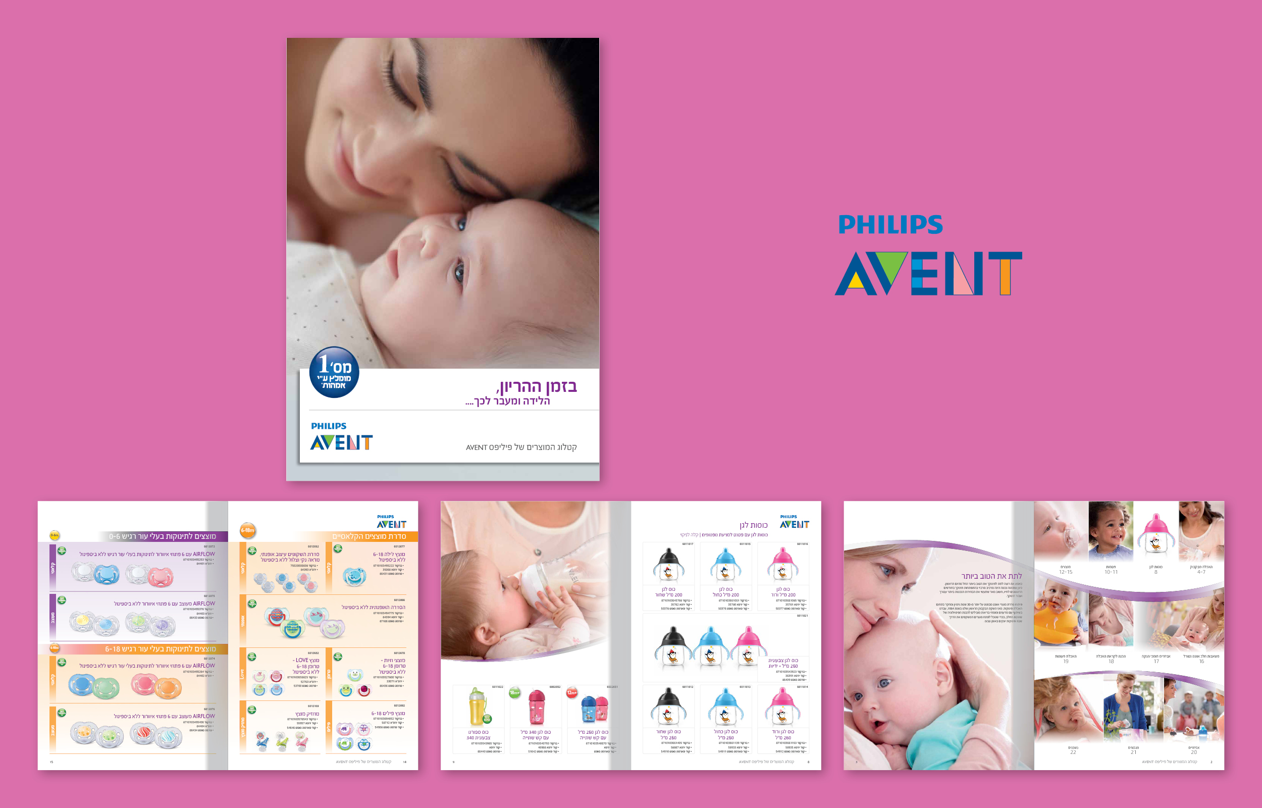 Shir Andrey PW  2016 2000x1280 Avent Catalog