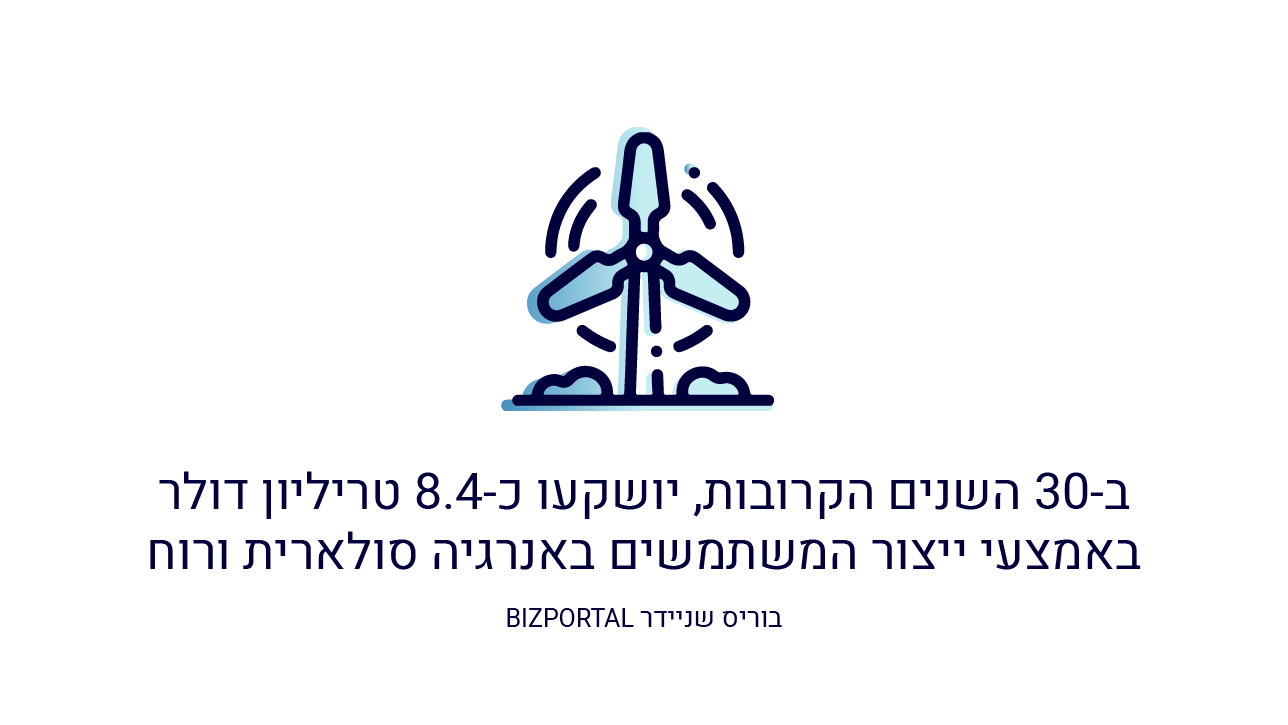 icon_-11