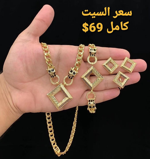 Gold plated set ..4