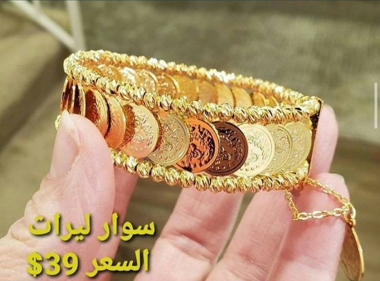 Coins Bangle  free size