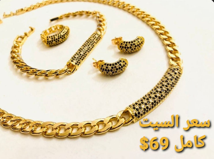 Gold plated set ...7