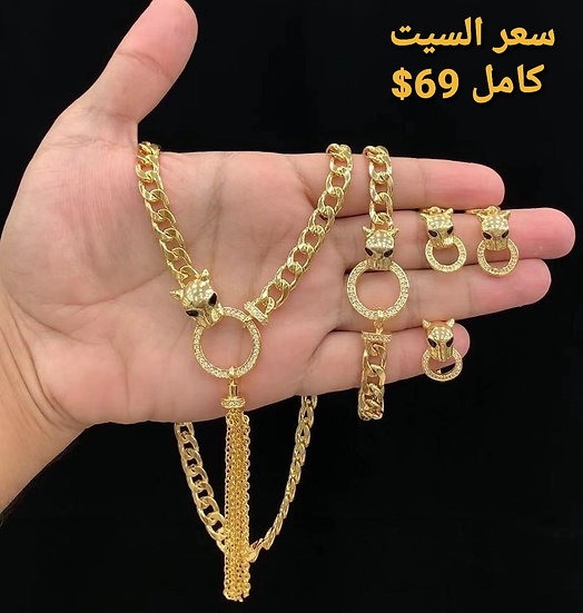 Gold plated set ..5
