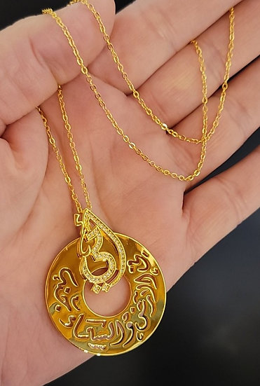 "Gold Plated ""My mother, my earth, my sky and my heaven"""