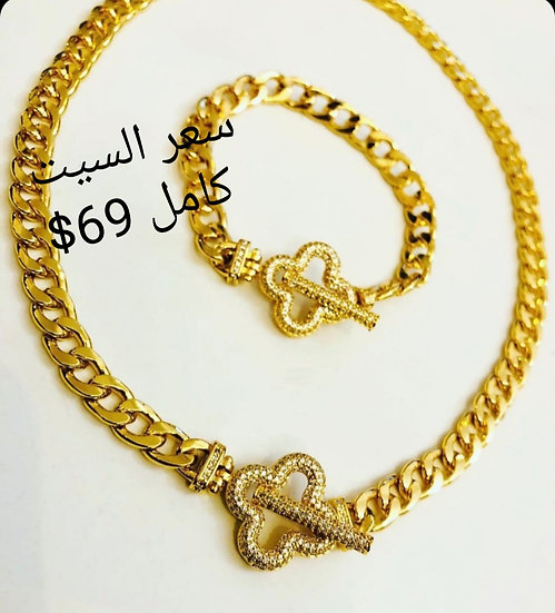 Gold plated set ..3