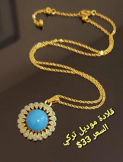 Necklace Turkish model