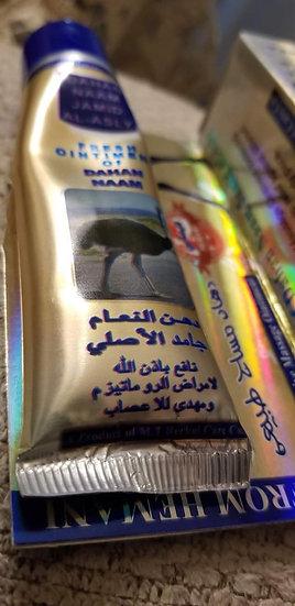 Ointment Al Niaam