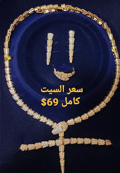 Gold plated set ...9
