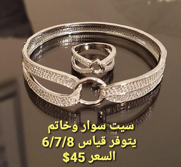 Bangle with ring set