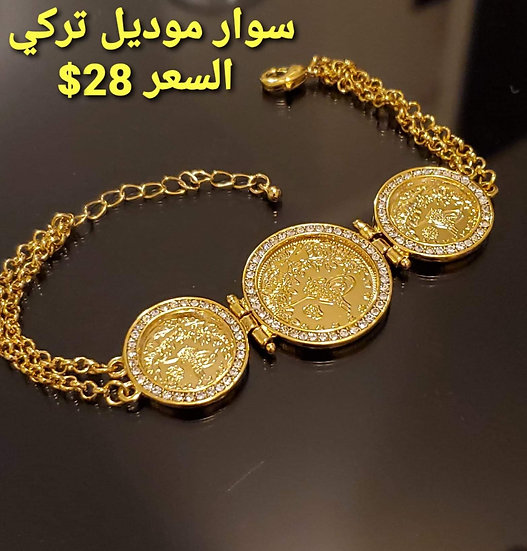 Coins bracelet with ston #2