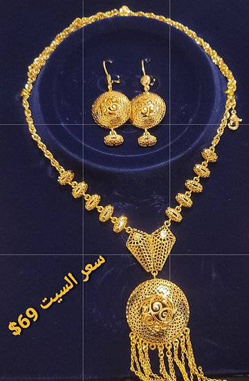 Gold plated set ...1