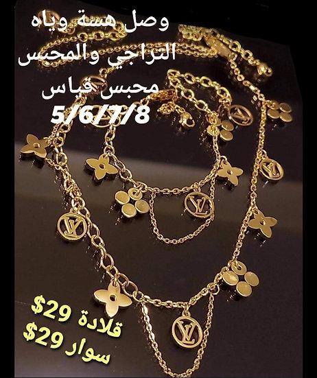 Set necklace &bracelet&earring&Ring free size