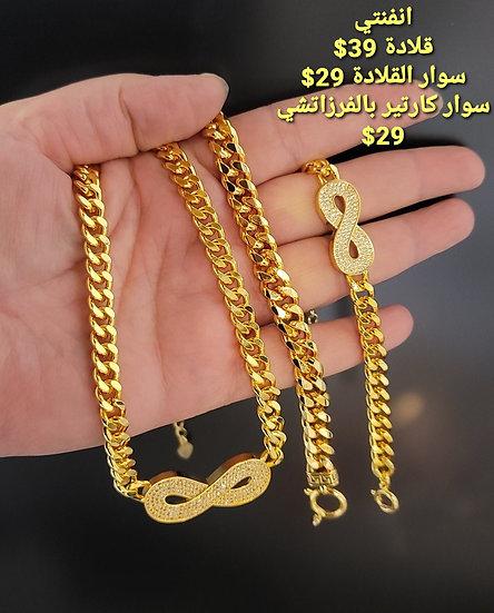 set necklace with bracelet
