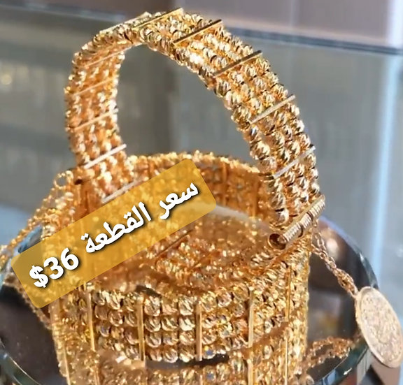 Bangle woow nice size free size for S&M one pc