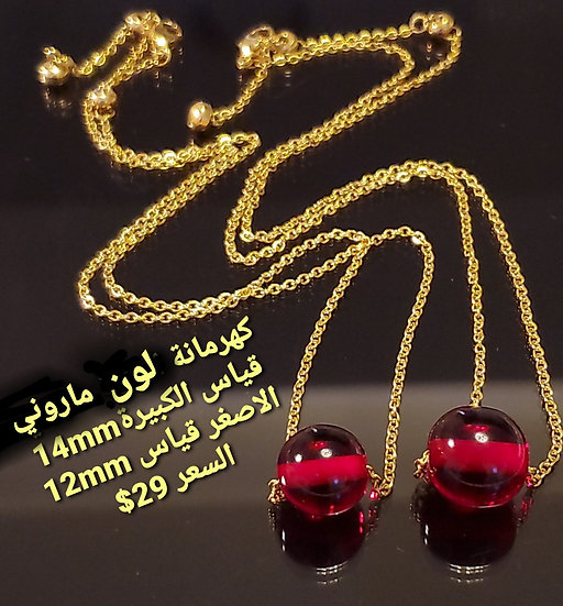 Cahramana stone size 12mm maroon color