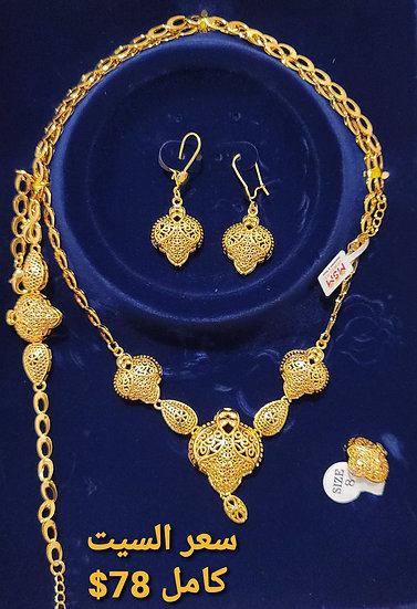 Gold plated set ....10