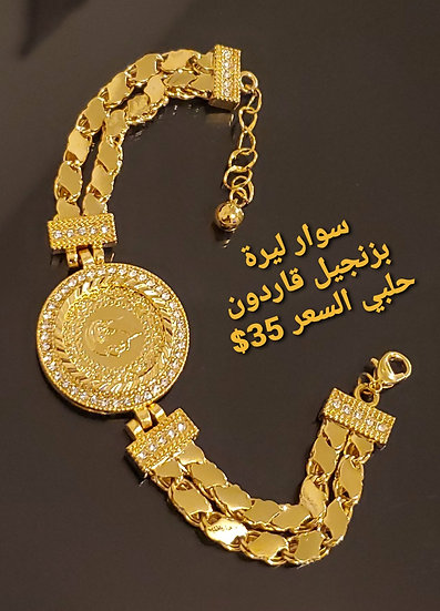 Bracelet turkish style #2