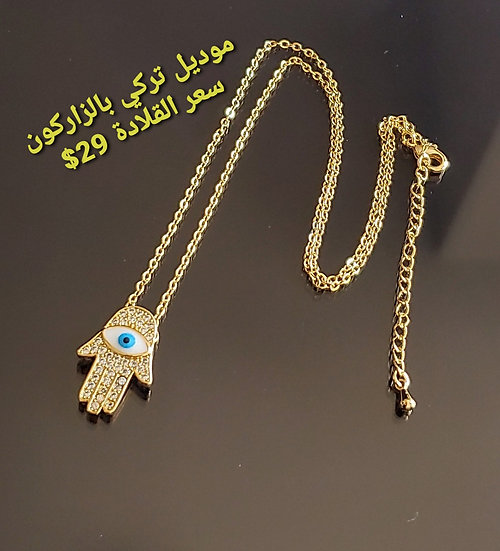 Evileye necklace