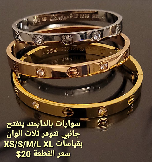 bangles set 3 colors with stone