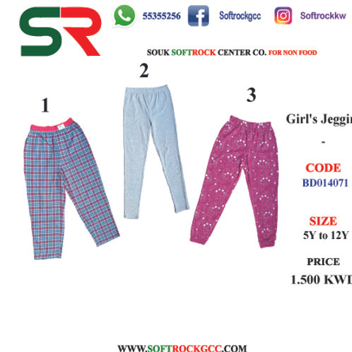 Girl's Jeggings