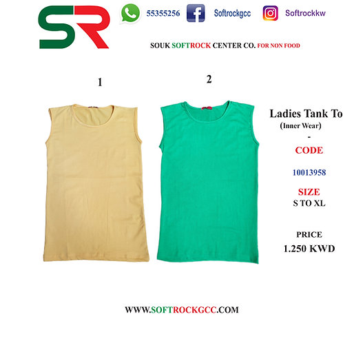 Ladies Tank Top (Inner Wear)