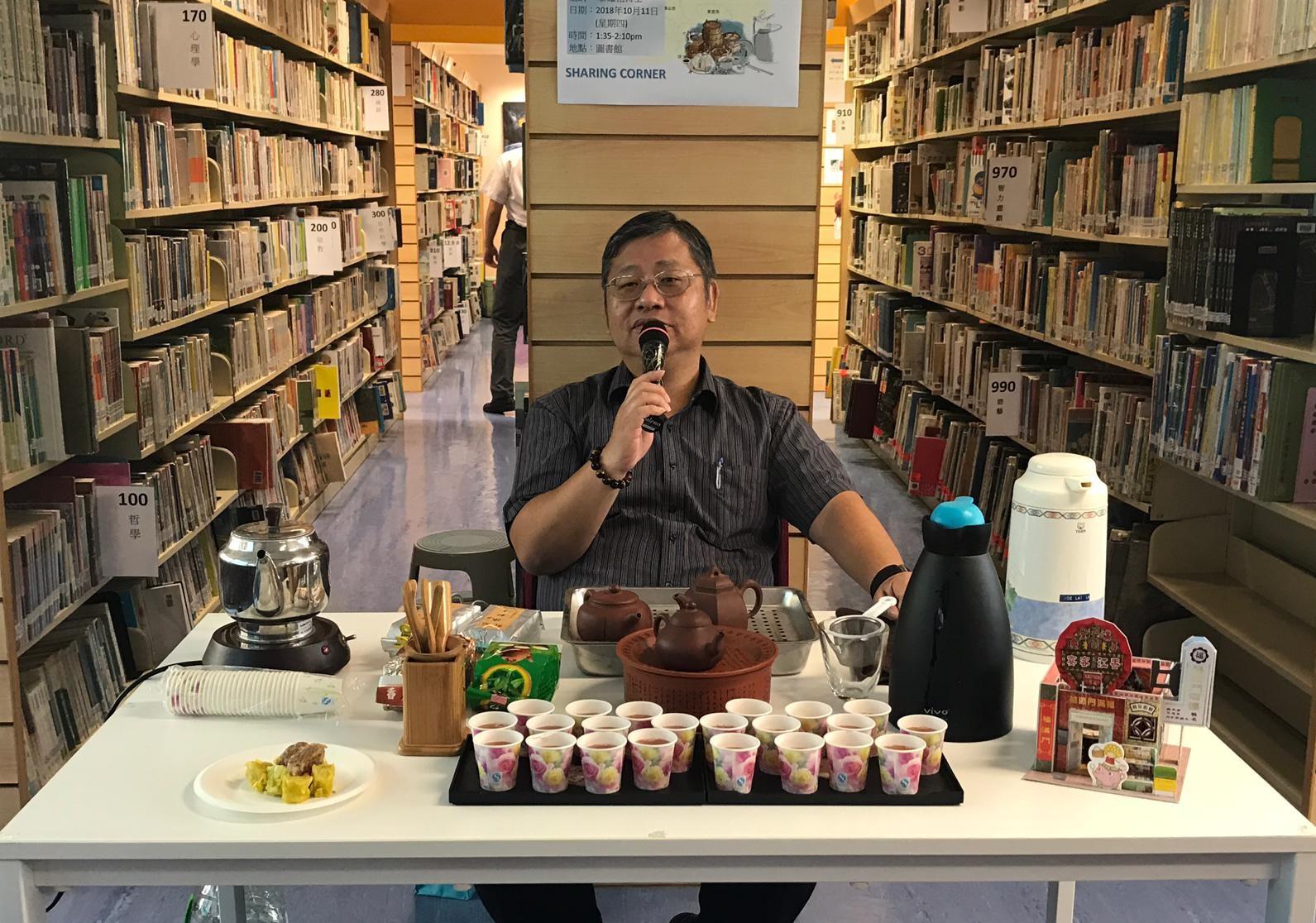 Sharing Corner:  茶是大灣濃之一盅兩件