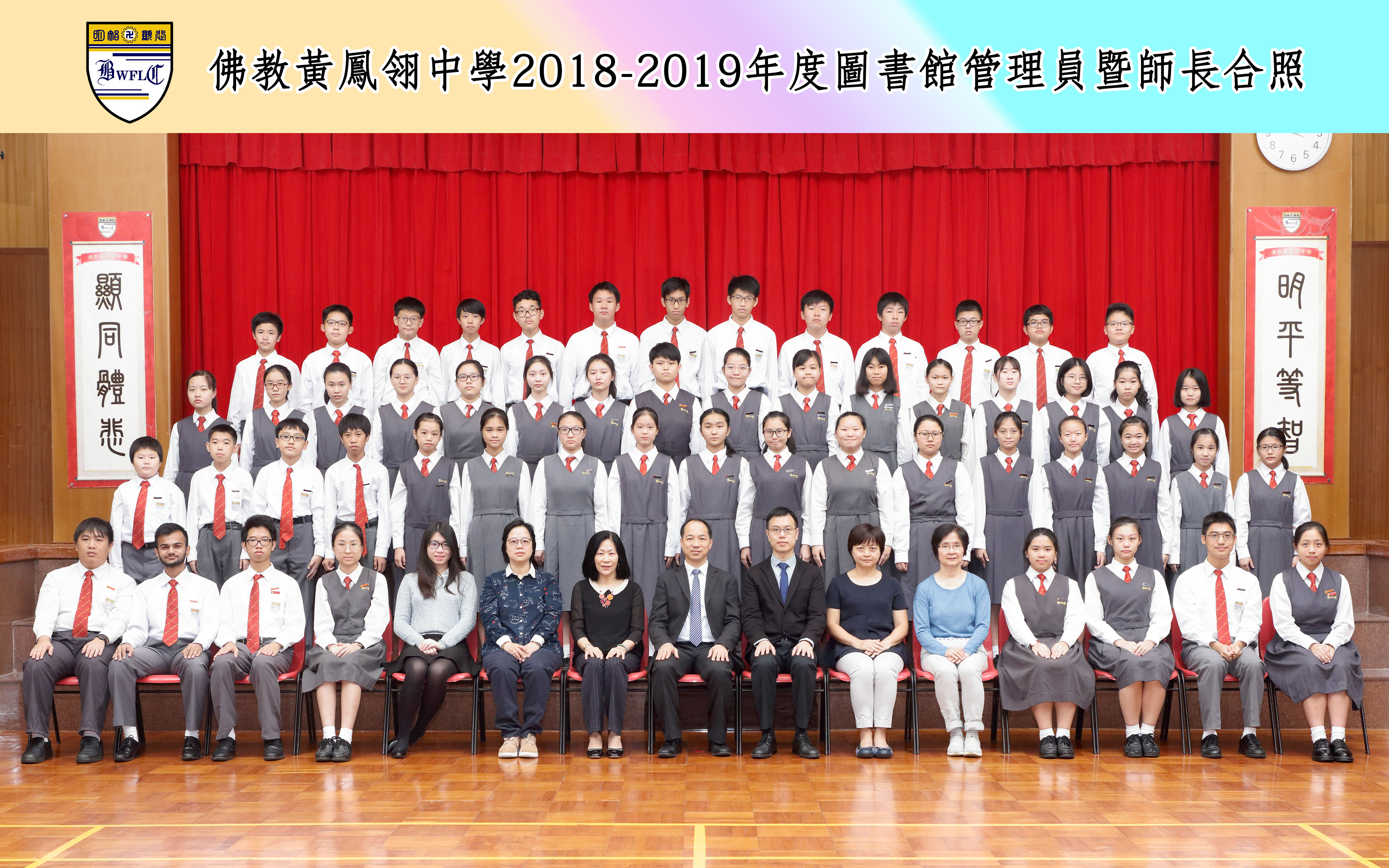 2018-2019年度 圖書館管理員
