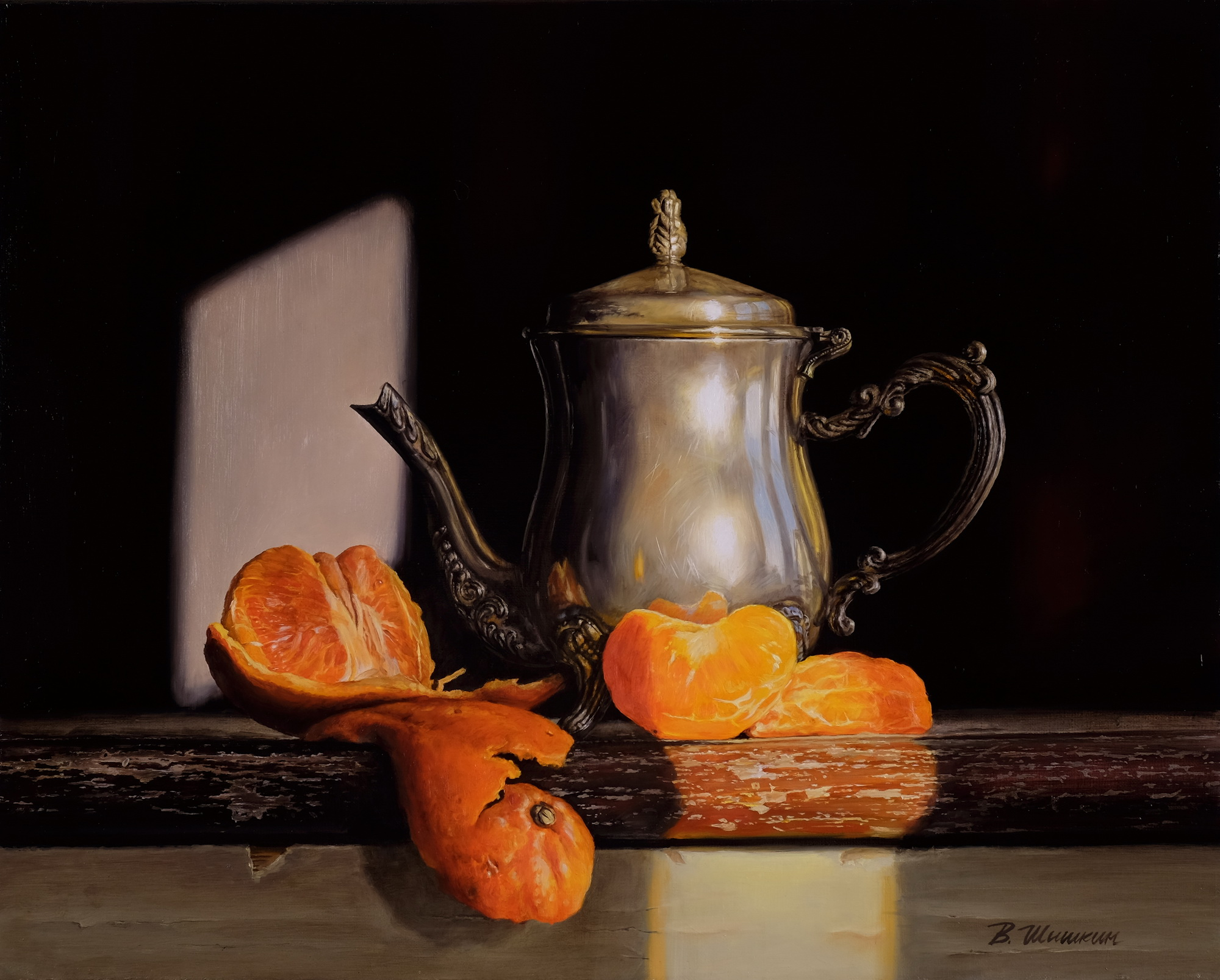 Kettle and Mandarin