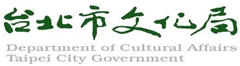 department-of-cultural-affairs-taipei-city-government.jpg