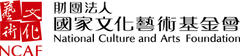 national-culture-and-arts-foundation-logo.jpg