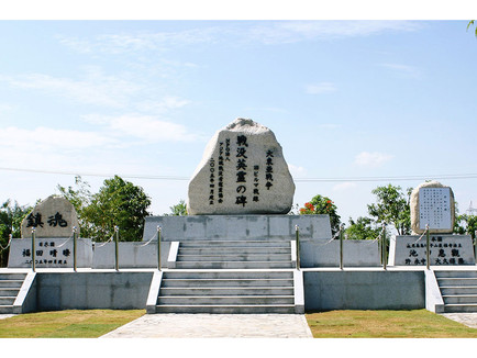 アジア地域戦没者慰霊碑建立の法要
