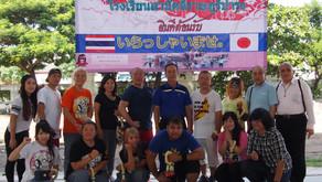 日泰文化交流 運動会