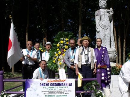 パンパンガ州マバラカット基地 特攻隊慰霊