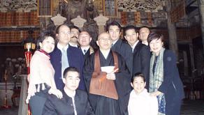 パロップWFB事務総長 建長寺訪問
