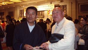 ダライラマ法王庁日本代表部