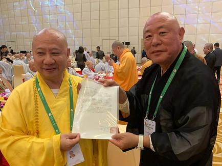 日中韓仏教会22回大会