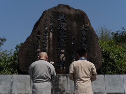 ミャンマー戦没者慰霊碑