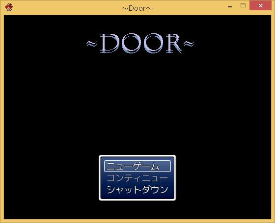 Door_トップ