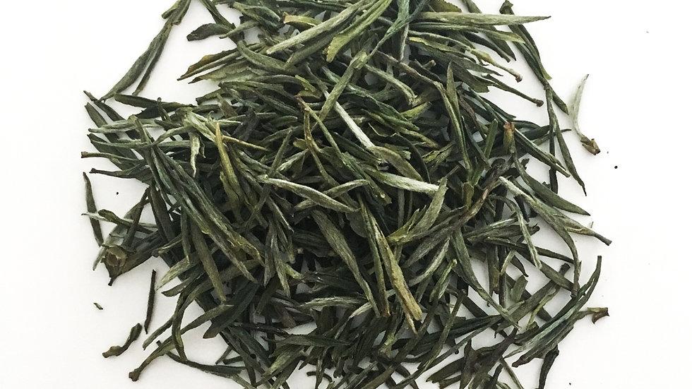 2018 Hanzhong Xianhao | Hanzhong Downy Tea | 25 g