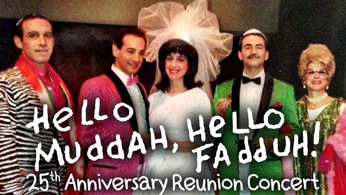 Tovah Reunites with 'Hello Muddah, Hello Fadduh' Cast
