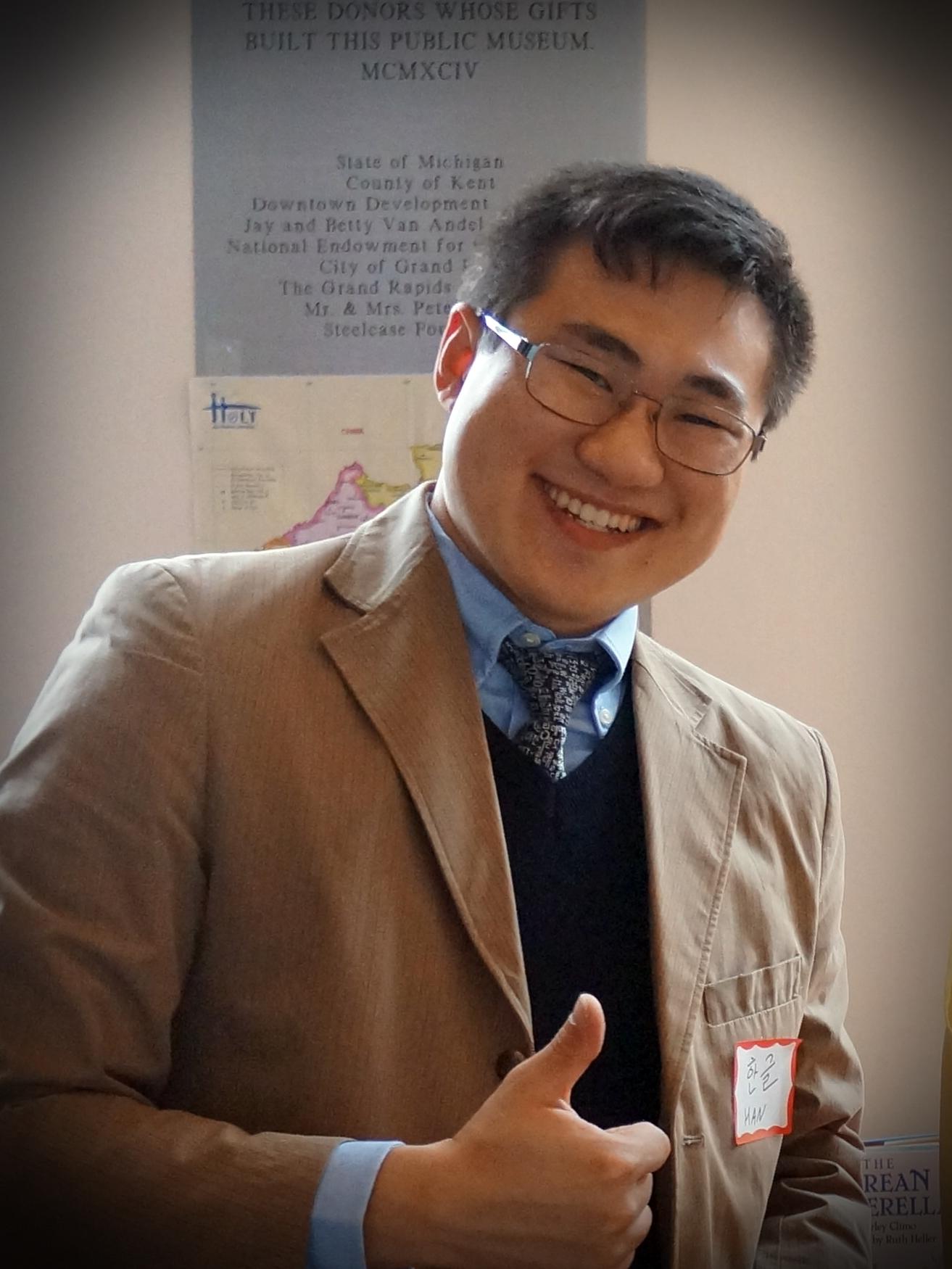 Han Gul Lee