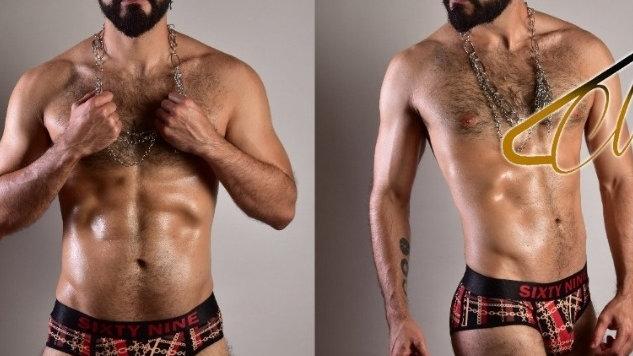 Brief Vaquero Cuadros | Brief | Sixty Nine