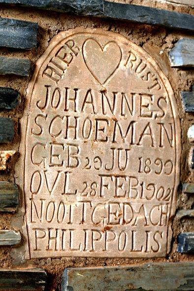 bethulie photos 268 - Johannes Schoeman