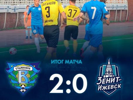 «Волга» - «Зенит-Ижевск»