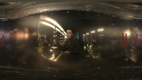 SK-II - The Journey VR - feat. Wallace Huo