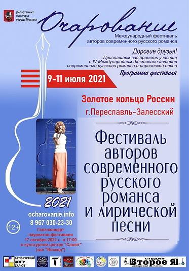 Переславль.jpg