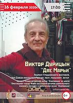 Клуб Очар 31.01-01.jpg