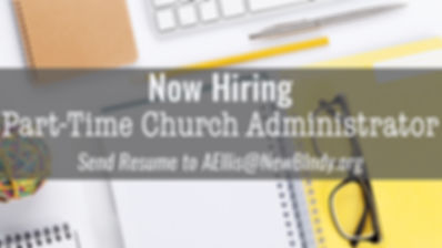 now hiring - mar 2020.jpg