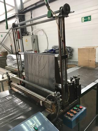Производство плёнки